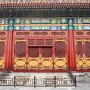 Forbidden City Building Detail Poster