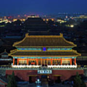 Forbidden City By Night Poster