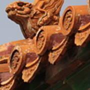 Forbidden City Guardian Poster