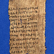 Fragment Of Hippocratic Oath, 3rd Poster