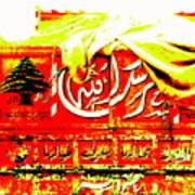 Funky Lebanese Truck Poster