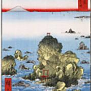 Futamigaura In Ise Province Poster