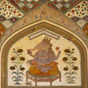 Ganesha Poster