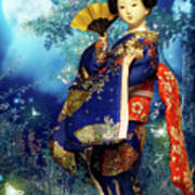 Geisha - Combining Innocence And Sophistication Poster