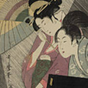 Geisha And Attendant On A Rainy Night Poster