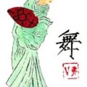 Geisha Girl Dancing Poster