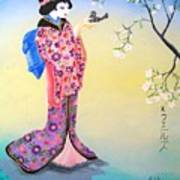 Geisha with Bird Poster