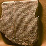 Gilgamesh, 7th Century B.c Poster