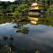 Golden Pavilion In Kyoto Poster