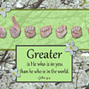 Greater Is He Poster