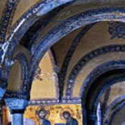 Hagia Sophia Detail Poster