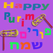 Happy Joyous Purim In Hebrew And English Poster