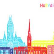 Harvard Ma Skyline Pop Poster