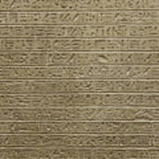 Hieroglyph Iv Poster
