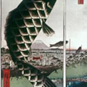 Hiroshige: Kites, 1857 Poster