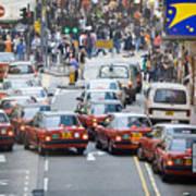 Hong Kong Street View 03 Poster