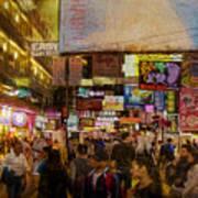 Hong Kong Streets Poster