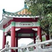 Hong Kong Temple Poster