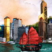 Hong Kong Poster by V  Reyes