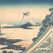 Honganji At Asakusa In Edo Poster