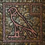 Horus Falcon Poster