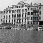 Hotel Ovidius II Poster