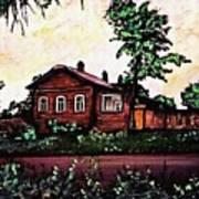 House In Sergiyev Posad   Poster