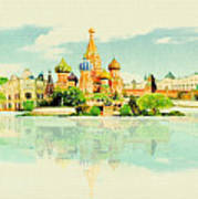 Illustration Of Moscow In Watercolour Poster