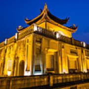 Imperial Citadel Of Hanoi Poster