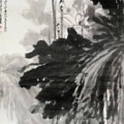 Ink Lotus Poster