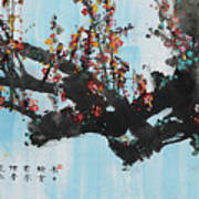 Ink Painting Plum Blossom Blue Poster