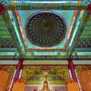 Inside Thean Hou Temple Poster