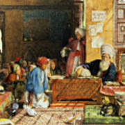 Interior Of A School - Cairo Poster
