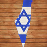 Israel Rustic Map On Wood Poster