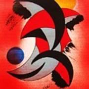 Ito-kina Doryoku Poster