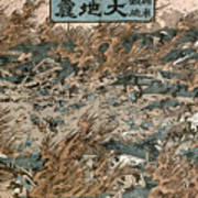 Japan: Earthquake, 1855 Poster