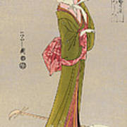 Japan: Geisha, C1794 Poster