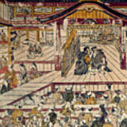 Japan: Kabuki Theater Poster