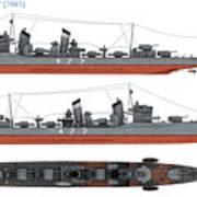 Japanese Destroyer Fubuki Poster