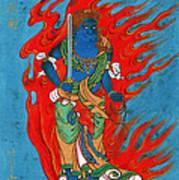 Japanese Figure, C1878 Poster