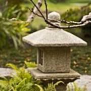 Japanese Friendship Garden 1 Poster