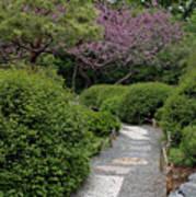 Japanese Garden I Poster