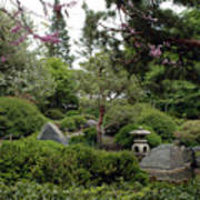 Japanese Garden IIi Poster