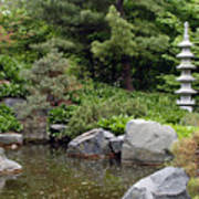 Japanese Garden Iv Poster