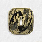 Japanese Katana Tsuba - Golden Twin Dragons On Black Steel Over White Leather Poster