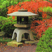 Japanese Maple And Lantern 1 Poster
