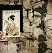 Japanese Postcard 1955 Poster