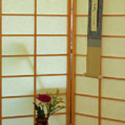 Japanese Tea House Poster