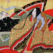 Japanese Textile Art Poster