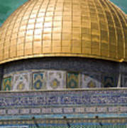Jerusalem - Dome Of The Rock Poster